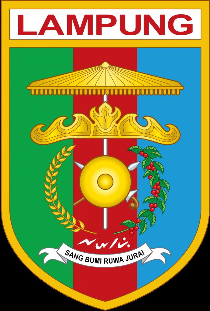Daftar Lengkap UMK, UMP Lampung