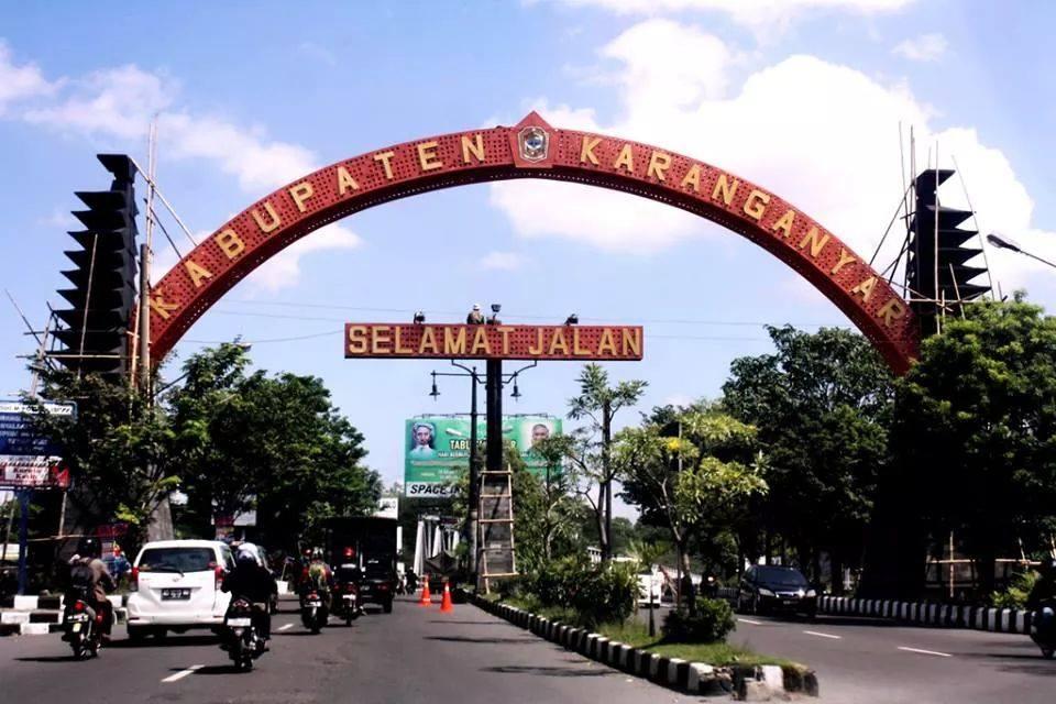Daftar UMR, UMK Kabupaten Karanganyar